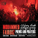 Mohammed Fairouz: Poems & Prayers