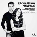 Rachmaninov: Piano Concerto No. 2 in C Minor & Rhapsody on a Theme of Paganini