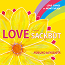 Love from Sackbut: Love Songs by Monteverdi