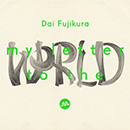 Dai Fujikura: My Letter to the World (Live)