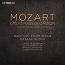 Mozart: Great Mass in C Minor - Exsultate, Jubilate