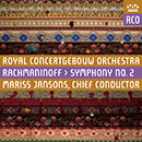 Rachmaninoff: Symphony No. 2 in E Minor, Op. 27 (Live)