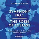 Alexander Scriabin: Symphony No. 1 - The Poem of Ecstasy