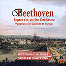 Beethoven: Septet in E-Flat Major, Op. 20 and Andante & Variations in D Major, WoO 44b
