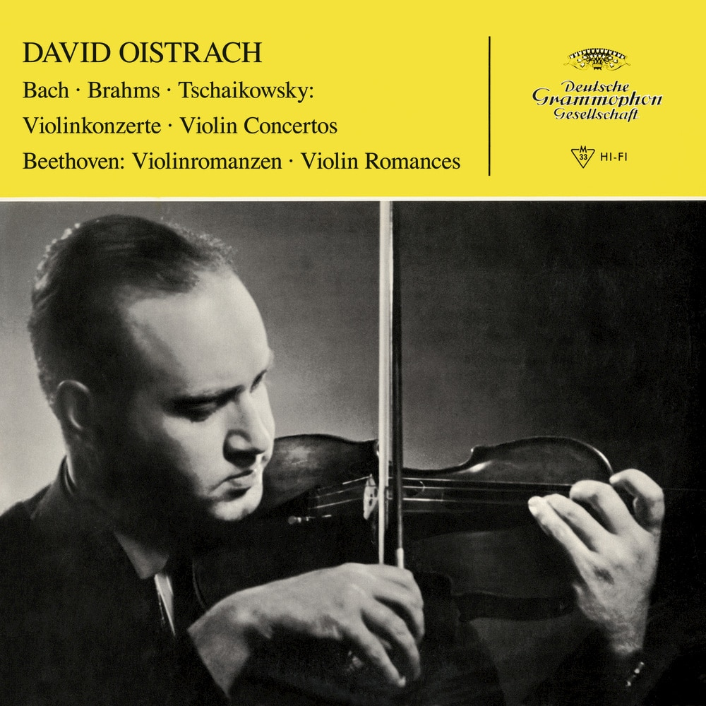 Bach Peters - Double Concerto in d minor BWV 1043 for Two Violins and Piano J.S by Oistrakh