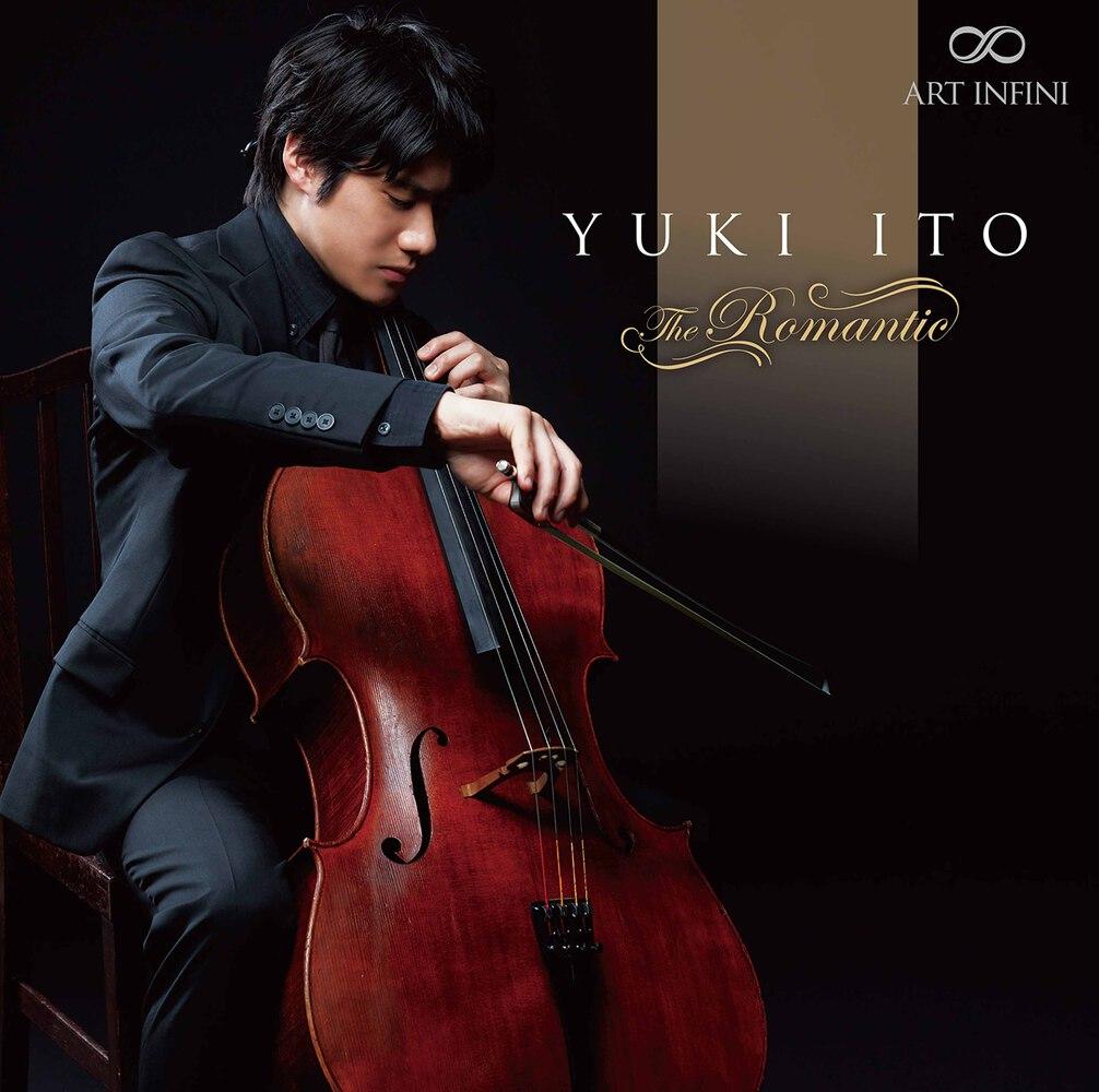Yuki Ito Daniel King Smith James Lill The Romantic In High Resolution Audio Prostudiomasters